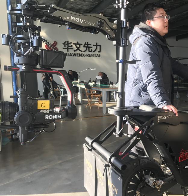Prep in Beijing HuaWenXianLi